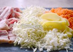Измельчить овощи и мясо