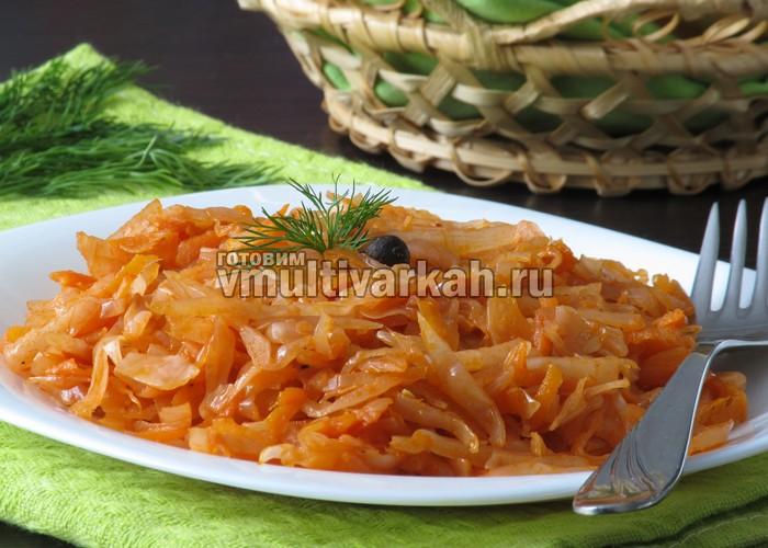 рецепты вкусной тушеной капусты в мультиварке