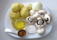 Приготовьте ингредиенты для картошки с грибами