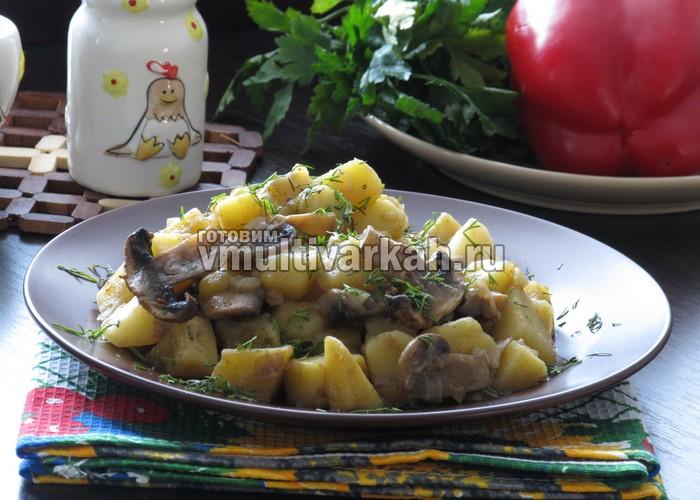 Картошка тушеная с грибами в мультиварке