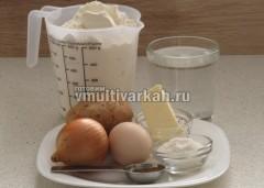 Приготовьте ингредиенты для мантов