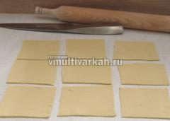 Раскатайте тесто и нарежьте квадратами