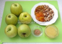 Яблоки, курагу и изюм промойте
