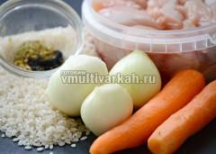 Подготовьте ингредиенты для плова