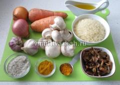 Приготовьте ингредиенты для грибного плова