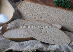 Дать полностью остыть готовому хлебу