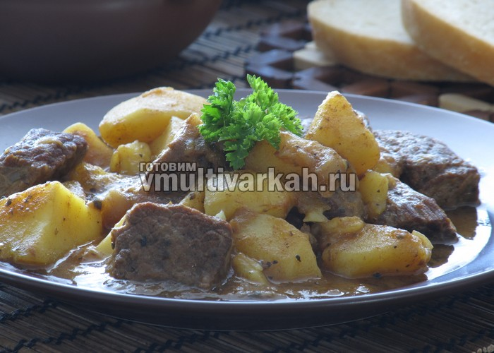 говядина с картошкой в мультиварке