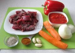 Приготовьте ингредиенты для тушеной говядины