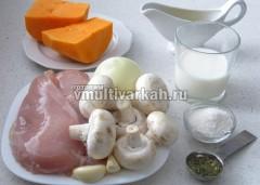 Подготовьте ингредиенты по списку