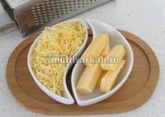 Половину сыра натрите на терке, оставшийся нарежьте ломтиками