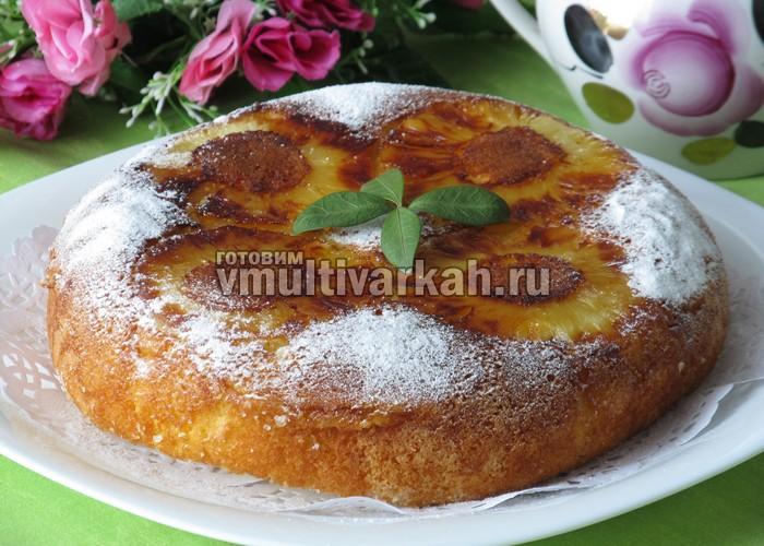 Пирог с ананасами в мультиварке