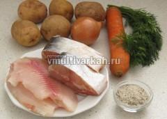 Подготовьте ингредиенты для рыбного супа