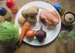 Подготавливаем ингредиенты и варим бульон из курицы для борща