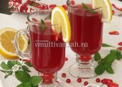 Напиток можно пить и холодным, и теплым