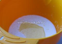 Влейте растительное масло