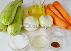 Подготовьте ингредиенты для салата из кабачков