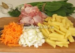 Овощи очистите и измельчите