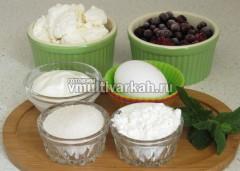 Подготовьте ингредиенты для суфле