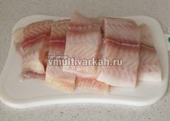 Нарежьте филе пангасиуса