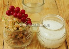 Приготовьте ягоды, сахар и воду для джема