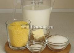 Подготовьте ингредиенты для кукурузной каши
