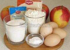 Подготовьте ингредиенты для шарлотки