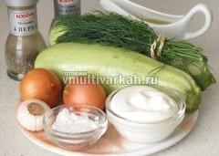 Подготовьте все ингредиенты для кабачков