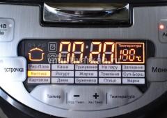 Готовить 20 минут при невысокой температуре 110-150 градусов