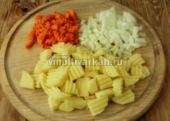 Овощи очистите и нарежьте