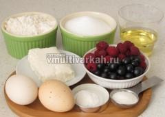 Подготовьте продукты для ягодного пирога