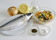 Подготовьте ингредиенты для рыбы
