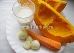 Подготовить ингредиенты, овощи очистить, у тыквы удалить семена и сердцевину