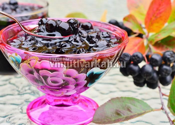 Варенье из черноплодной рябины в мультиварке