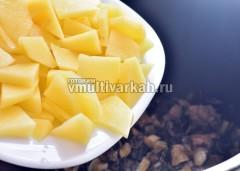 Добавьте картофель