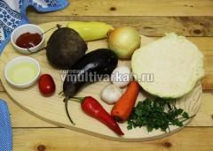 Подготовьте ингредиенты для борща