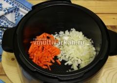 Лук и морковь обжарьте в течение 5 минут