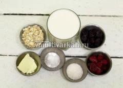 Подготовьте необходимые продукты для каши