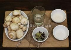 Подготовьте ингредиенты для маринованных грибов