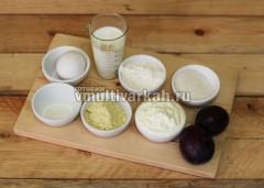 Подготовьте ингредиенты для пирога