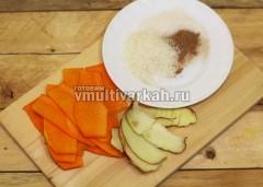 Тыкву очистите и нарежьте тонкими полосками, яблоко так же