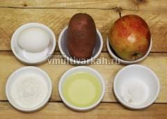 Подготовьте ингредиенты для драников