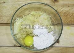 Смешайте картофель с яйцом, мукой, солью и перцем