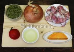 Соберите ингредиенты для блюда из маша