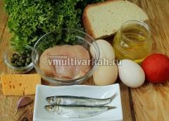 Соберите ингредиенты для салата