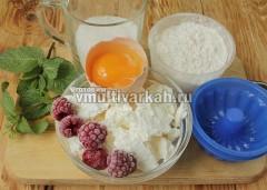 Подготовьте ингредиенты для сырников