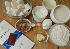 Подготовьте все ингредиенты для пражского торта