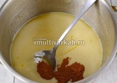 Поставьте на водяную баню, помешивайте в течение 10 имнут, добавьте корицу и соду