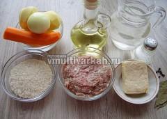 Подготовьте ингредиенты для сырного супа