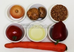 Подготовьте овощи, грибы и крупу для каши