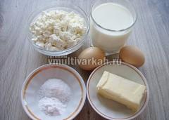 Подготовьте продукты для сыра